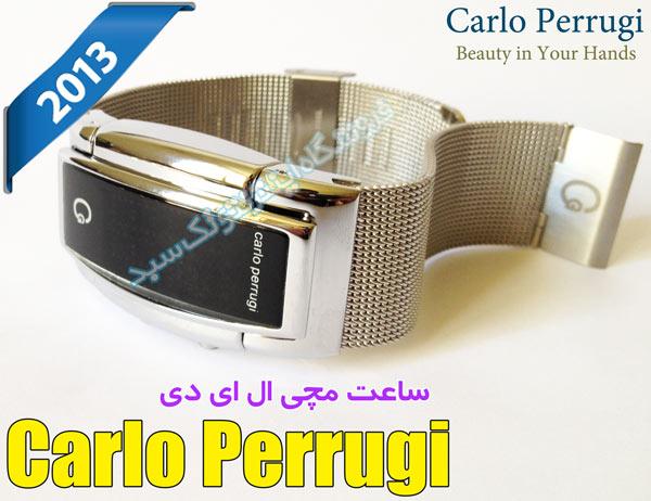 خرید ساعت ال ای دی کارلو پروجی