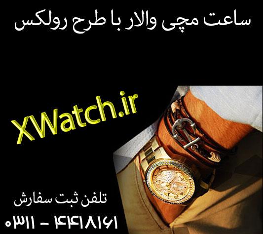 ساعت مچی Rolex جدید